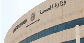 الإمارات: تسجيل 294 إصابة جديدة من بفيروس كورونا