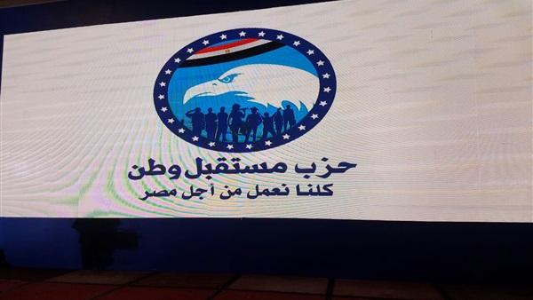 : جوائز مسابقة القرآن الكريم السنوية بحزب مستقبل وطن تنتقل إلى مركز أبنوب بأسيوط