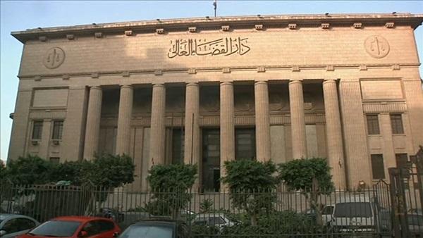 : تأجيل الحكم في 3 قضايا خلال رمضان