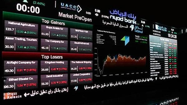 : سوق الأسهم السعودية تتراجع 0.20% في ختام جلسة الخميس