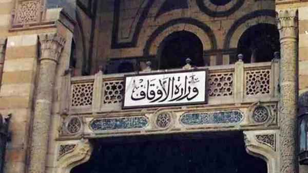 <a href='/news-2-1210922.html'>صفحة الإمام أو خطيب المكافأة بمثابة منبره</a>