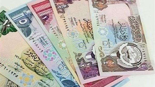 أسعار صرف العملات في الكويت اليوم 9-9-2020 .. سعر الدينار الكويتي اليوم ١٨ ذو الحجة ١٤٤١ هـ