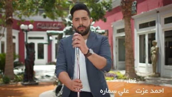 اغنية عايم في بحر الغدر عبد واب