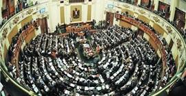 اليوم.. البرلمان يناقش قانون الملكية الفكرية