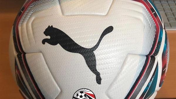 : اتحاد الكرة يكشف عن الكرة الموحدة في مؤتمر صحفي غدا