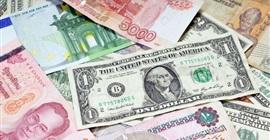 أسعار العملات اليوم الجمعة 10 يوليو 2020
