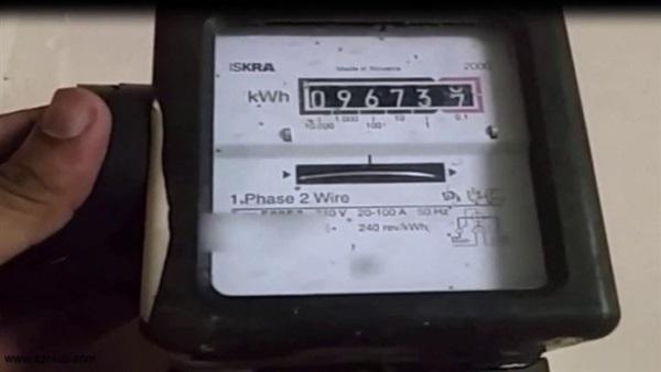 صديق جيد Sobriquette الداخلية رسوم نقل ملكية عداد الكهرباء الاردن Comertinsaat Com