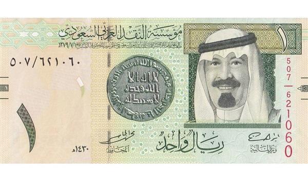 البوابة نيوز استقرار أسعار الريـال السعودي في البنوك المصرية اليوم الجمعة