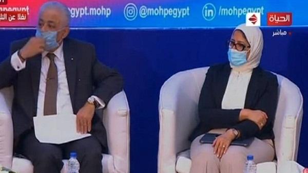 البوابة نيوز بث مباشر مؤتمر صحفي لوزيري الصحة والتعليم عن مواجهة كورونا بالمدارس