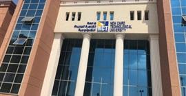 تعرف على برامج وأهداف جامعة القاهرة الجديدة التكنولوجية