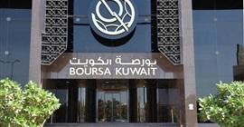 ارتفاع جماعي لمؤشرات الكويت في مستهل تعاملات الأربعاء