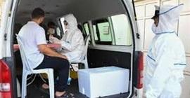 """""""الصحة البحرينية"""": كورونا يبلغ ذروته.. وحجم الإصابات كبير"""