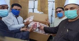 توزيع 4 أطنان من لحوم مشروع صكوك الأضاحي بالغربية