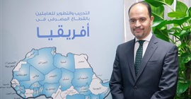 المعهد المصرفي المصري يعقد المؤتمر الختامي لريادة الأعمال للمشروعات الناشئة