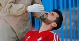 مسحة طبية للاعبي بيراميدز قبل مواجهة الاتحاد