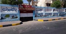 أولياء أمور طلاب مدرسة حسين سعيد بالغردقة يستغيثون بالمحافظ لوقف قرار الإزالة
