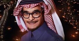 """29 يناير.. حفل رابح صقر يفتتح أولى حفلات """"أوايسس الرياض"""""""