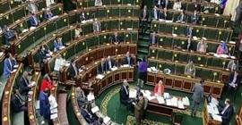 6 لجان نوعية تجتمع بمجلس النواب اليوم.. تعرف عليها