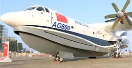 الصين تطور طائرة برمائية غير مأهولة لأعمال البحث والإنقاذ البحري