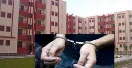 3 قرارات من النيابة حول ضبط عصابة الشقق السكنية ببدر