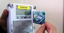الكهرباء : نسعى لتفعيل الخدمات عبر المنصة الإلكترونية