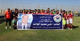 لاعبو الفيوم يرفعون لافتات عزاء في وفاة رئيس النادي