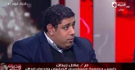 رئيس مزارعي 1.5 مليون فدان يرصد إنجازات الدولة في القطاع خلال 7 سنوات