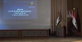 النيابة العسكرية السورية: هناك أدلة على تدريب الولايات المتحدة لإرهابيين في سوريا