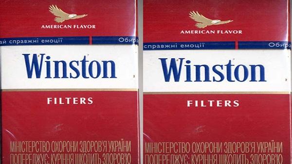 سبق وثب ارتداد غنائي عنوان شركة ونستون للسجائر Comertinsaat Com