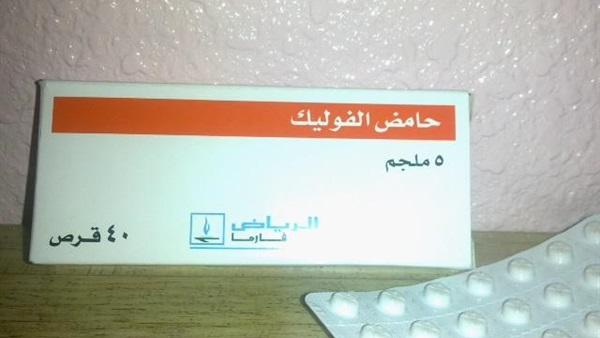 يرجى الملاحظة اذهب إلى العمل عضو افضل ادوية لعلاج تشوهات الحيوان المنوى Virelaine Org