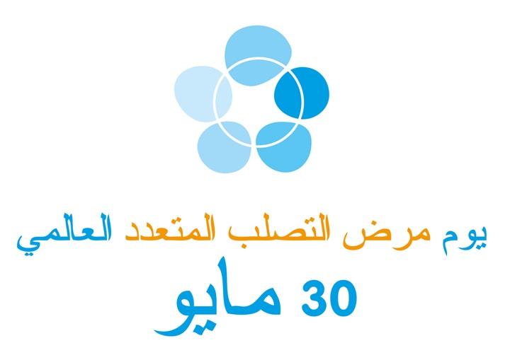 البوابة نيوز إم ـ إس مرض مجهول يهدد صحة المصريين