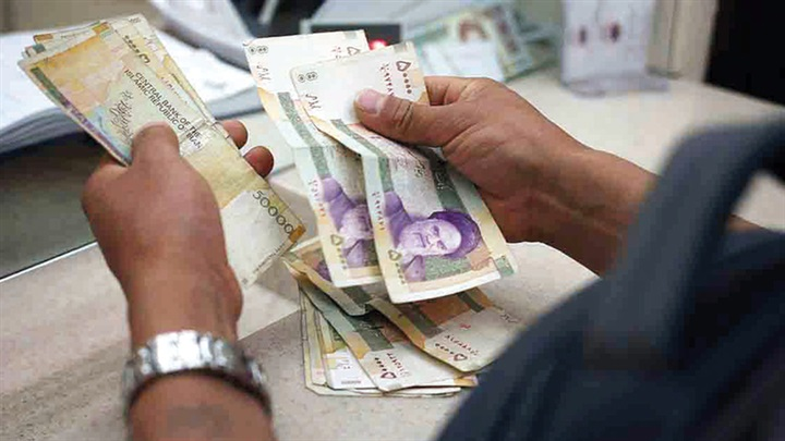 Iran to Remove Four Zeros from National Currency - Page 2 741